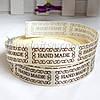 Атласная лента 1,5 см Handmade, кремовая