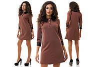 Модное платье с кожаным воротом и манжетами, цвет-каппучино. Арт-1188/16