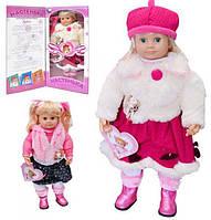 "Интерактивная кукла Joy Toy ""Настенька"" (MY004  MY005)"