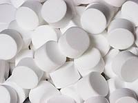 Соль таблетированная от 5400 за тонну, доставка по Украине