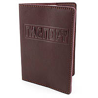 Кожаная обложка на паспорт (сливовая)