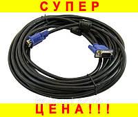 Кабель VGA-VGA CV-1286 2 ферит 10м, фото 1