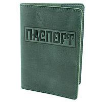 Кожаная обложка на паспорт (зеленая)