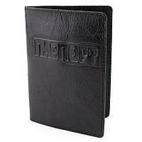 Кожаная обложка на паспорт (черный глянец)