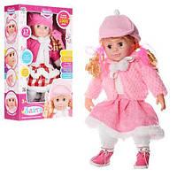 """Интерактивная кукла Joy Toy """"Злата"""" (M 1254 U/R)"""