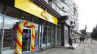 """Открытие магазина """"Лего"""""""