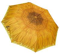 Стильный женский зонт 3565A yellow