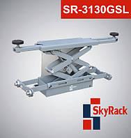 Ножничная гидравлическая траверса SkyRack SR-3130GSL