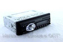 Магнитола автомобильная MP3 1081A со съемной панелью!Опт, фото 2