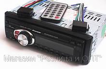 Магнитола автомобильная MP3 1081A со съемной панелью!Опт, фото 3