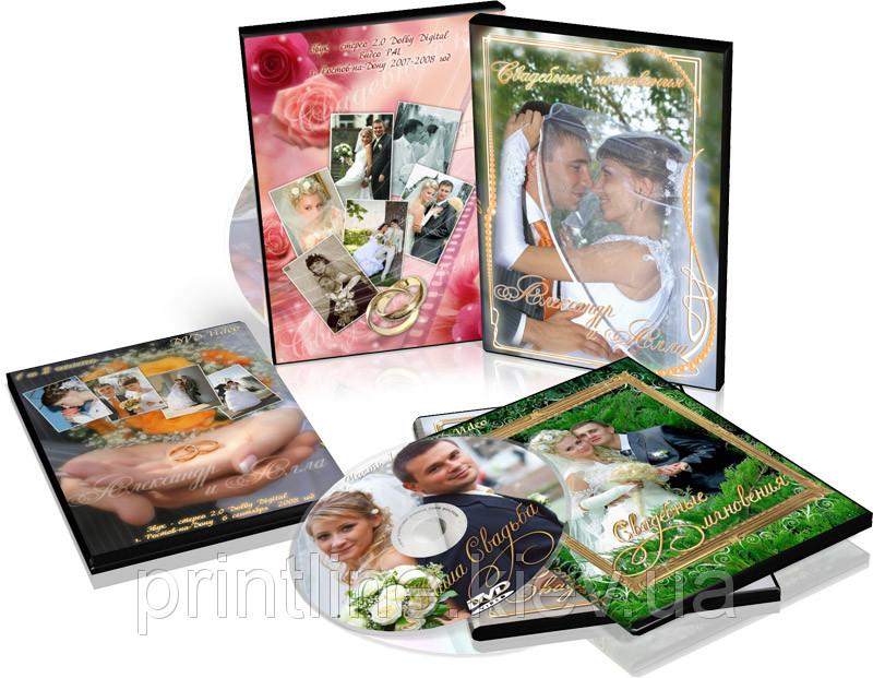 Цифровая печать вкладышей, коробок, упаковки для CD/DVD