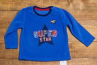 Детская флисовая кофта с длинным рукавом  для мальчика Super Star р.86