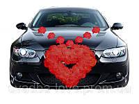 Украшение для свадебного авто Сердце в розах + розы на присосках