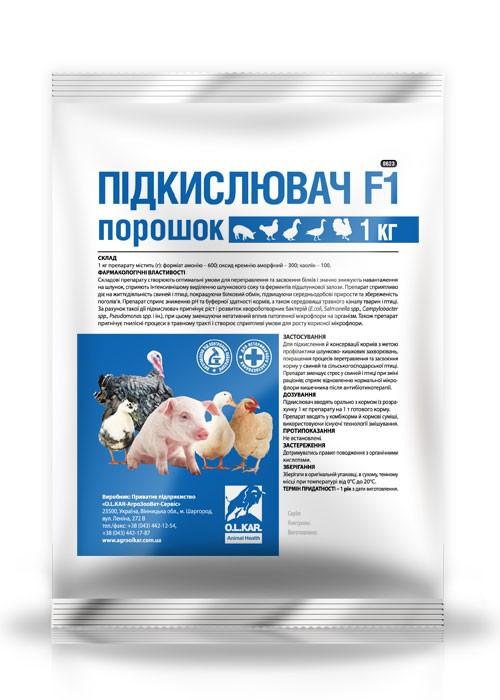 Подкислитель F1 порошок 20 кг - ZooVet - ветеринарные препараты и зоотовары по самим низким ценам в Украине. Интернет зоомагазин  в Виннице