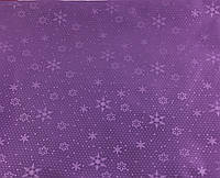 Плащевка детская фиолетовые снежинки