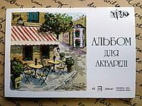 СКЕТЧБУК   Watercolor  А5, фото 1