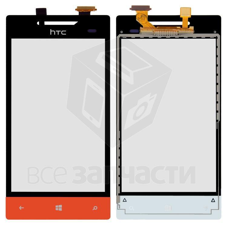 Сенсорный экран для мобильного телефона HTC A620e Windows Phone 8S, оранжевый