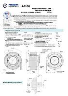 A110H ФОТОЭЛЕКТРИЧЕСКИЙ ПРЕОБРАЗОВАТЕЛЬ УГЛА (A110Н-A, A110Н-AV, A110Н-F)