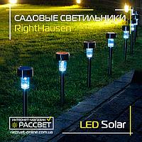 Садовый светильник на солнечной батарее Right Hausen HN-212051 черный (типа PL242 Feron, но качественнее)