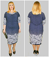 Женское весеннее платье за колено в купоне больших размеров 52-62