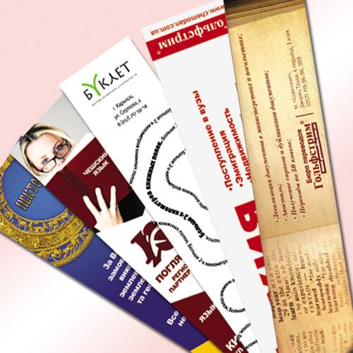 Цифровая печать книжных закладок с рекламой
