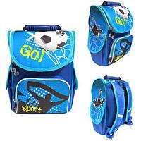 Ранец Рюкзак детский школьный ортопедический Smile  Go Sport 987859