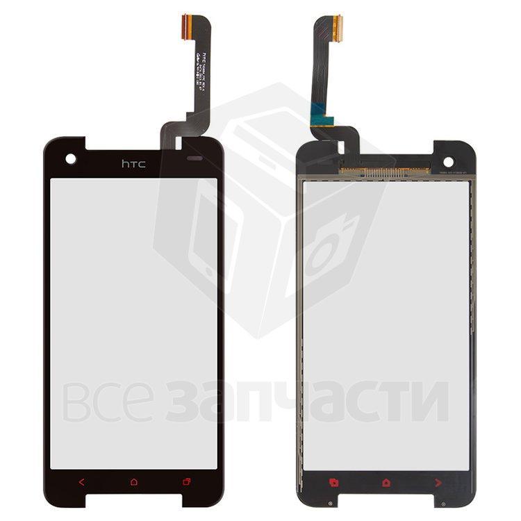 Сенсорный экран для мобильных телефонов HTC 901s Butterfly S, черный