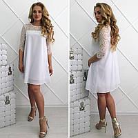 Женское шифоновое платье с белым гипюром