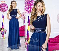 Вечернее женское платье в пол под пояс с шифоной расклешенной юбкой темно-синее