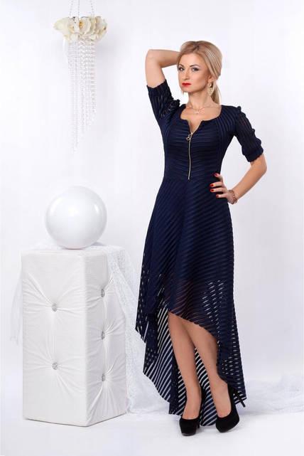 Женское платье SL № 959 тёмно-синий