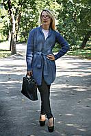 Вязаный Кардиган пальто джинс 44-50р