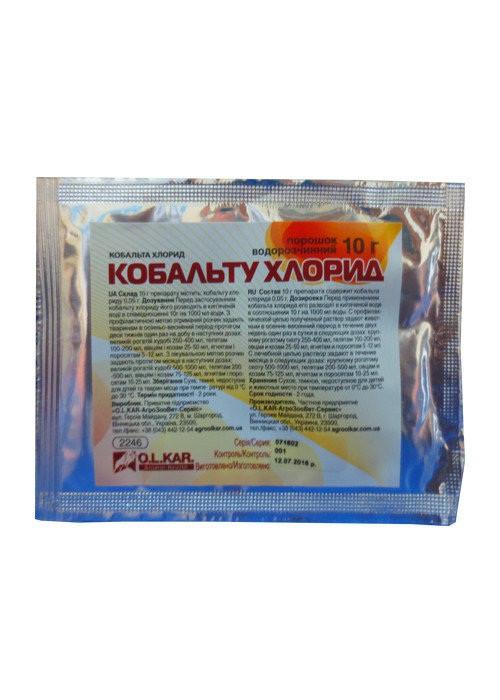 Кобальту хлорид порошок 10 г - ZooVet - ветеринарные препараты и зоотовары по самим низким ценам в Украине. Интернет зоомагазин  в Виннице