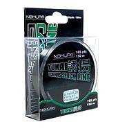 Леска Nomura YUKAI 150м(165yds)  0.40мм  20.5кг (Camou-зелено/черный)