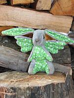 Серый плюшевый кролик с крыльями в подарок до 350 грн.