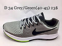 Мужские кроссовки Nike Zoom (40-45)