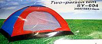 Палатка однослойная на 2 человека, фото 1