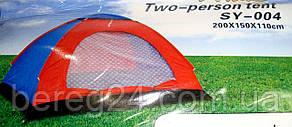 Палатка однослойная на 2 человека