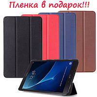 Чехол Samsung Galaxy Tab A 10.1'' T580/T585 + ПЛЕНКА