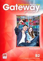 Gateway 2nd Edition B2 SB Premium Pack, фото 1