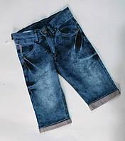 Детские джинсовые бриджи для мальчиков р-р 3-7 лет