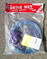 """Рыболовная сеть Финка """"Fishing-net"""" Ø 60мм одностенка"""