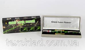 Лазерная указка 005 ХАКИ (Зелёный цвет)
