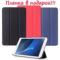 Чехол Samsung Galaxy Tab A 7'' Т280/T285 + ПЛЕНКА!