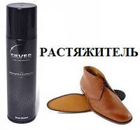 Растяжитель для обуви Silver professional 150 ml