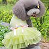 """Платье для собаки  """" С Цыпленком"""". Одежда для животных, фото 3"""
