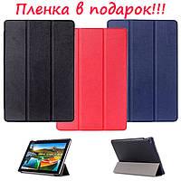 """Чехол + Пленка Asus Zenpad 10"""" Z300 Z301"""