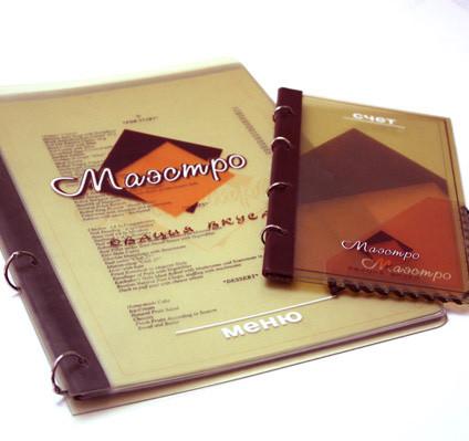Цифровая печать меню, чайных, винных, кальянных карт