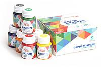 Набор красок акриловых матовых, 9 цветов по 20 мл, ROSA Start, 90747128