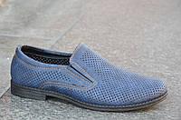 Туфли мужские летние темно синие удобные искусственная кожа 42