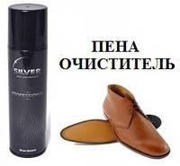 Пена-очиститель для обуви Silver professional 150 ml